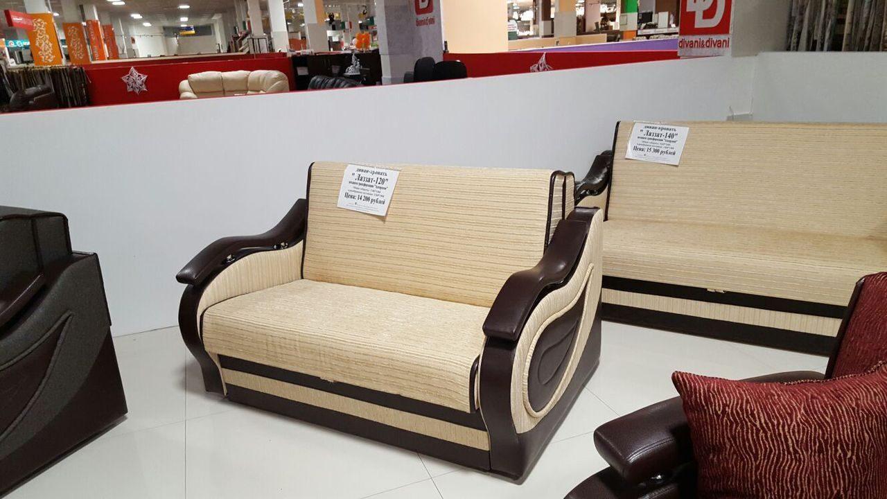 Диваны Мир Мебели В Московкой Обл